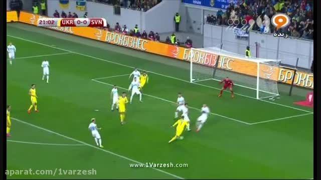 اوکراین 2-0 اسلوونی