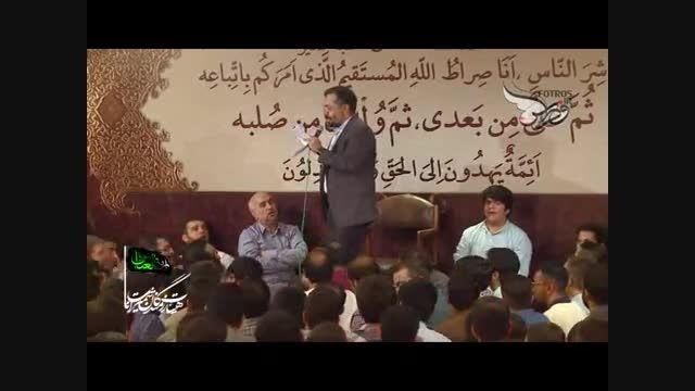 رجزخوانی محمود کریمی برای آل سعود ...