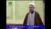 راه حل: راههای جلوگیری از هتک حرمت اسماء متبرکه