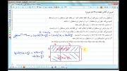 آموزش ریاضی 1 اول دبیرستان - جلسه 38 - زبان ریاضی بخش 3