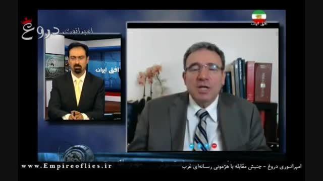 حمایت از تروریست ها در تلویزیون «ربع پهلوی»