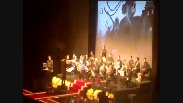 اجرای موسیقی بازی سیاوش در جشنواره بازی های تهران