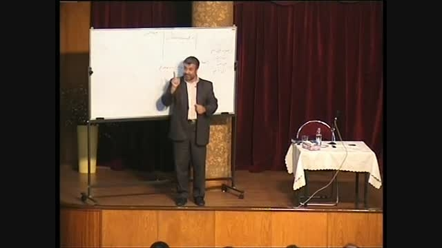 سخنرانی در وزارت مسکن و شهرسازی قسمت 4