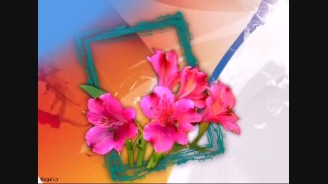 عید مبعث پیامبر اکرم  (ص)