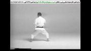 تکنیکهای کاراته ازکنفدراسیون جهانی کاراته-بخش1