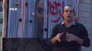 سینما آی فیلم - معرفی فیلم های اکران (29 آبان)