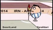 انیمیشنی زیبا از داور بازی ایران و آرژانتین