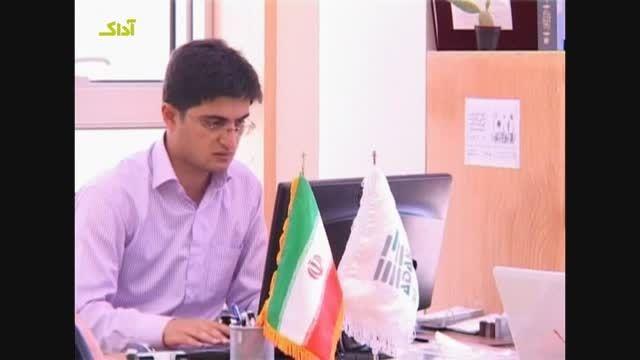 گروه نرم افزاری آداک کارآفرین برتربخش خدمات استان زنجان