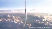 برج پادشاهی عربستان بلندترین برج دنیا [دوبی]