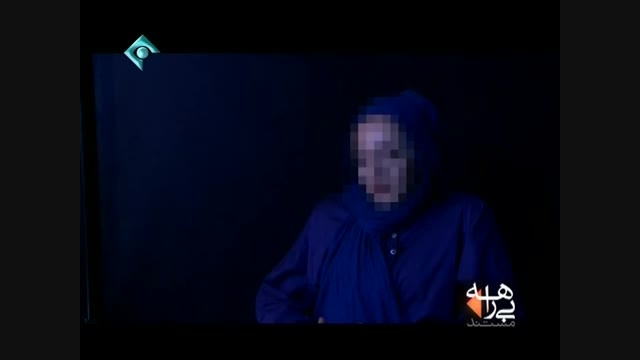 آخر عاقبت مصرف مواد مخدر از زبان زن مصرف کننده شیشه