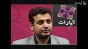 محمدمهدی شکوری مدیر آپارات جواب بده