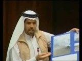 افشای بخشی از جنایات آل خلیفه در پارلمان بحرین.