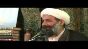 یك صد و شصت نصیحت پیامبر  به ابوذر در مسجد پیامبر - علامه جرجانی شاهرودی