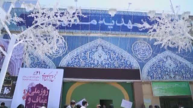 تجمع بزرگ مردم  مشهد در سالروز قیام خونین مسجد گوهرشاد