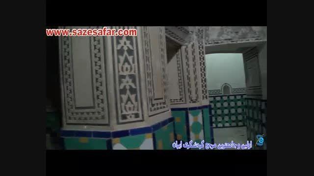کاشان - حمام سلطان امیر احمد (قسمت دوم)