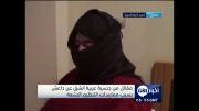 ویدیو؛ اعترافات عجیب زندانبان داعش در حلب