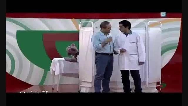 آمپول زدن جناب خان و نصیحت کردن رامبد جوان