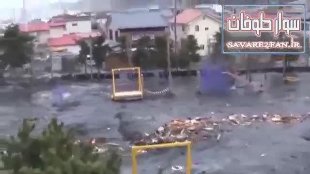 خروج شی ترسناک و مرموز در سیلاب تسونامی ژاپن!