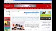 کسب رتبه7برای زنان ایرانی در زمینه مصرف مواد آرایشی -موفقیت