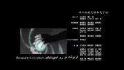 تیتراژ پایانی فیلم ناروتو شیپودن«برج گمشده»اصل