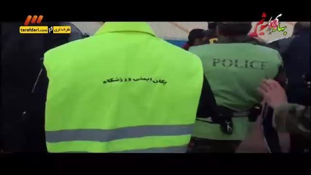 برنامه 90-حاشیه بازی تراکتور و الاهلی (1393/12/18)