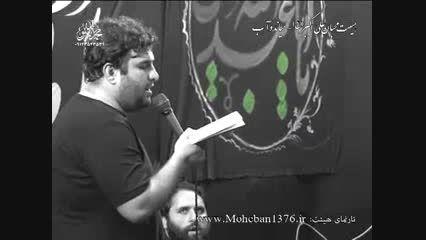 محسن صائمی شهادت حضرت زینب 94-شور .نیزه شکسته ها