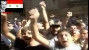 رفتار تروریستهای سوریه با مردم(2)