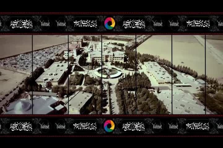 تصاویر هوایی از کربلا و دانشگاه آزاد اسلامی محرم 94