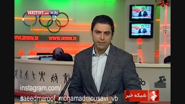 اخبار سعید معروف - زنیت کازان