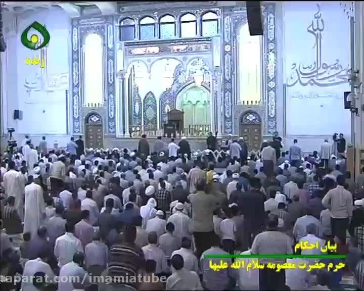 احکام شرعی - چند مورد از ازدواج های حرام