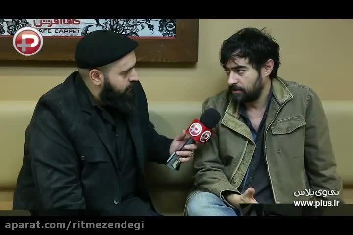شهاب حسینی: هیچ گاه دنبال عنوان و مقام نبودم