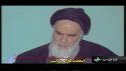 انتخابات در انحصار هیچکس نیست-امام رحمه الله علیه