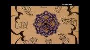 برپایی نمایشگاه آثار خوشنویسی