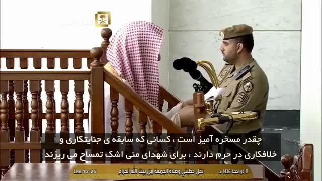 خطیب مسجد الحرام - خطاب به حکومت ایران در مورد حادثه  م