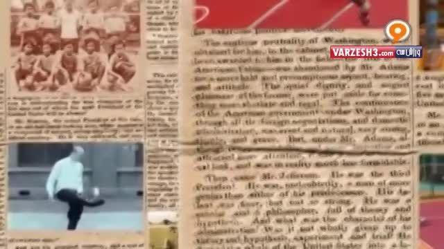 آشنایی با تاریخچه و قوانین ورزش سپک تاکرا