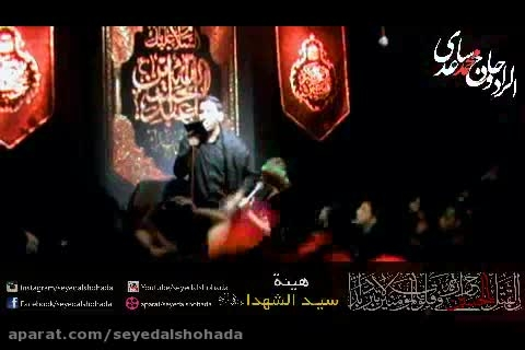 شب اول محرم 94 حاج محمد ساعدی