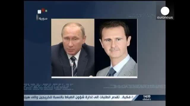 واکنش آمریکا به حملات جنگنده های روسیه در خاک سوریه