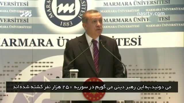توهین اردوغان به رهبر ایران و جواب خود مردم ترکیه