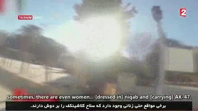 دوربین مخفی در پایتخت داعش