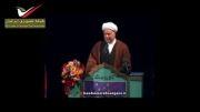 سخنرانی بی سابقه و دیدنی آیت الله هاشمی رفسنجانی