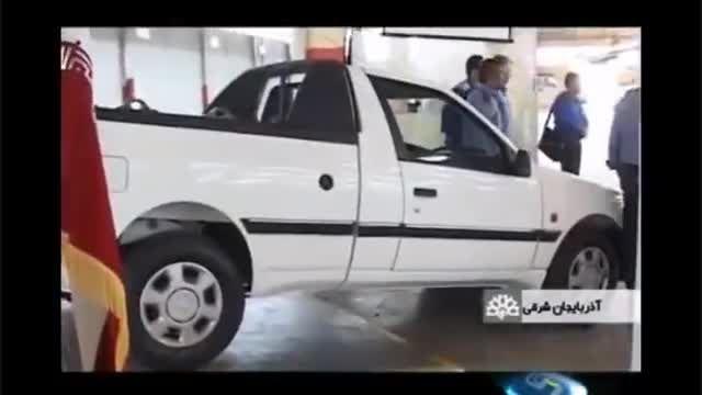 معجون خودرویی ایران خودرو با قیمت طراحی 52 میلیارد تومن