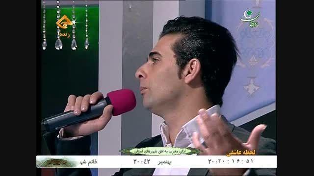 اجرای زنده مرتضی وفایی آهنگ منوببخش در شبکه مازندران