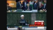 تقدیم لایحه بودجه 94 با جلد بنفش به مجلس از سوی روحانی