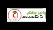 اخبار قسمت 1 بیست و پنجمین دوره از مسابقات کشوری رقابت مهر