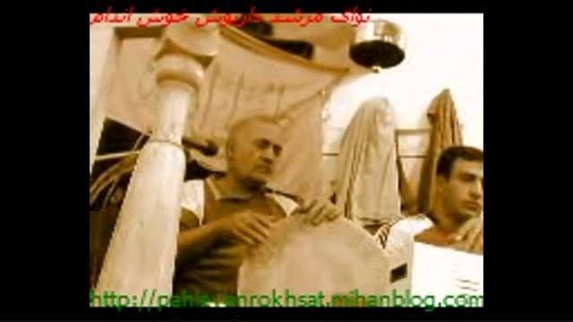 مرشد کهن کسوت کرمانشاهی،داریوش خوش اندام