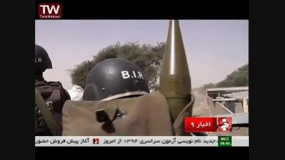 پیوستن بوکوحرام به داعش