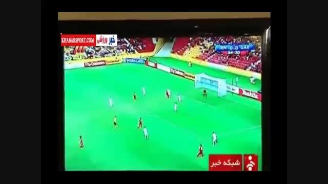 نظر مردم در مورد عملکرد تیم ایران در مقابل امارات