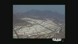ممنوعیت فعالیت خبرنگاران در مکه