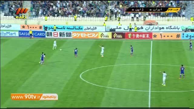 تشویق هادی نوروزی در دقیقه ۲۴ بازی ایران و ژاپن