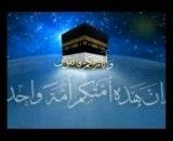 نهضت اسلامی از زبان امام خمینی